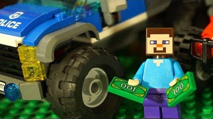 ЛЕГО Полиция для LEGO НУБика Майнкрафт Мультики про Машинки LEGO Minecraft - Видео для Детей
