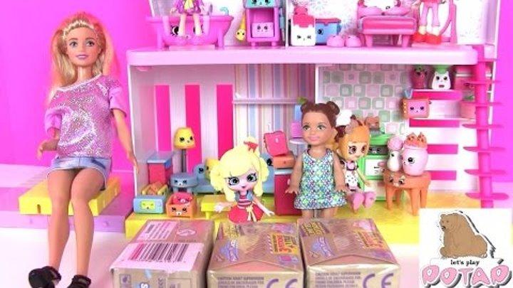Мультик Кукла Барби! Кукольный Домик. Распаковка Сюрпризов. Шопкинс на Русском. Видео для Детей