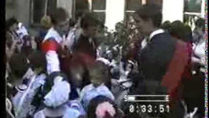 Последний звонок, 2003 год (г. Владикавказ, п. Карца шк. № 37) ЧАСТЬ 2 из 3
