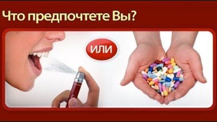 Минусы и плюсы #сублингвального #способа приема - Что вы об этом знаете?