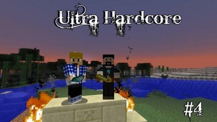 Ultra Hardcore: Сезон 2 Серия 4