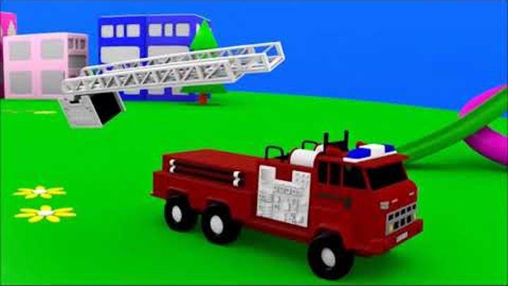 Развивающие мультики для малышей Грузовик Тема и Пожарная Машина Мультфильм для
