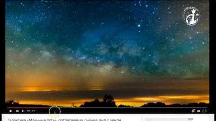 Плоская земля для новичков, часть 4 Видео от Stranger