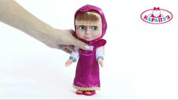 Кукла карапуз Маша 20 см 100 фраз 4 песенки из м/ф медведь 10см