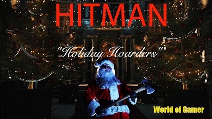 Hitman new: рождественская миссия Holiday Hoarders)))) Открытие винтовки Walther WA 2000
