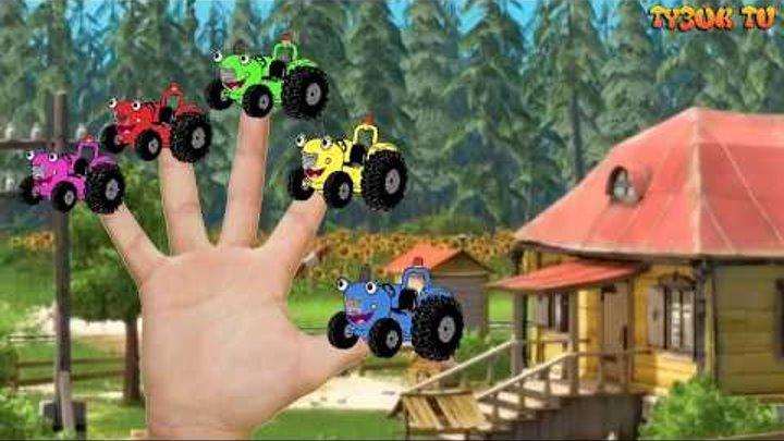 Песни для детей - Едет трактор - Мультик про машинки - Семья пальчиков -Маша и Медведь все серии