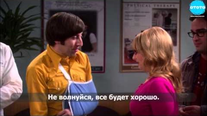 Big Bang Theory vol.2