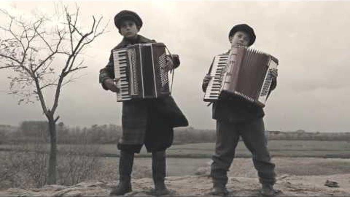 Ion și Veaceslav Binzari - Frate, repede trec anii.