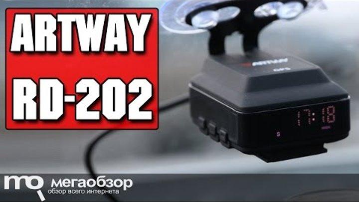 Artway RD-202 обзор радар-детектора