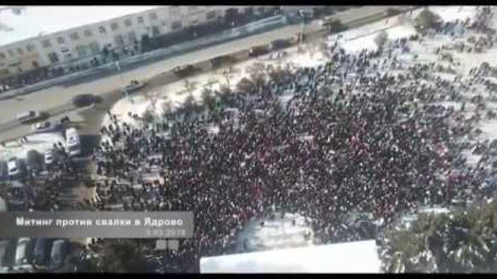 В подмосковном Волоколамске прошёл Митинг против свалки в Ядрово