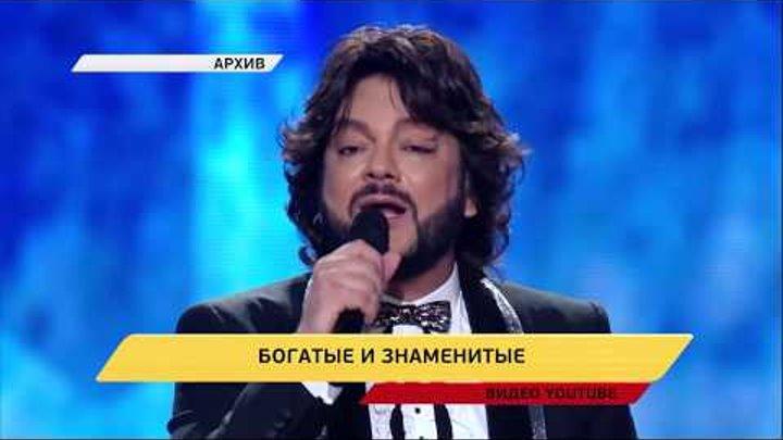 Forbes посчитал деньги российских знаменитостей