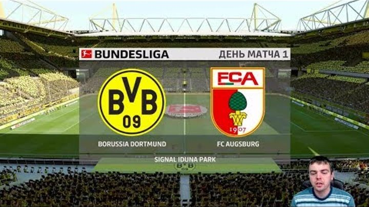 На разы! Боруссия Дортмунд vs Аугсбург! Бундес лига 7 тур! #fifa19