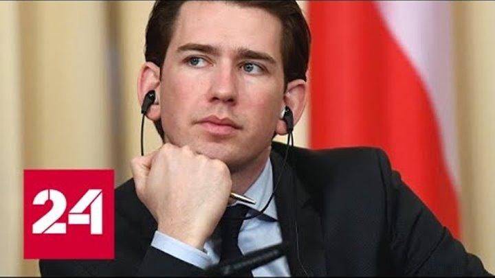 Последний союзник: поссорит ли шпионский скандал Россию и Австрию? 60 минут от 09.11.18