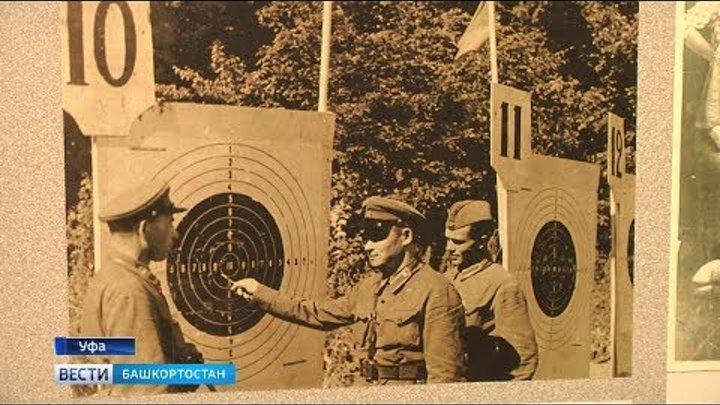 В Уфе впервые озвучат имена разведчиков-диверсантов, внесших вклад в исход Второй мировой войны