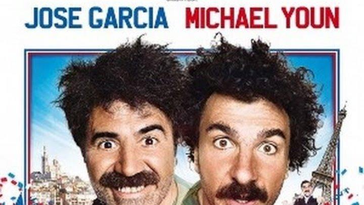 """""""Да здравствует Франция! (Vive France) - легкая комедия. Для семейного просмотра..."""