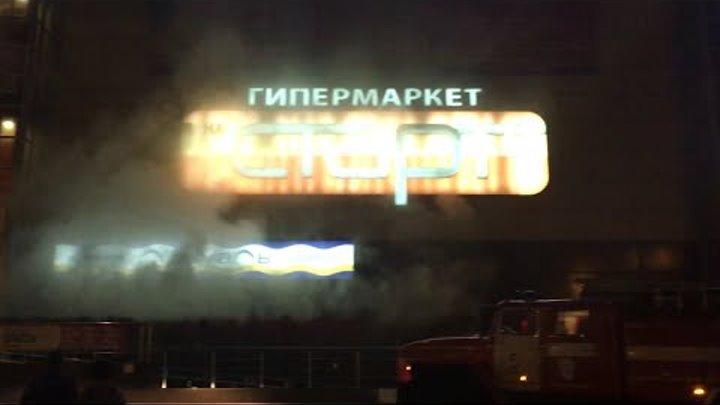 Пожар в ТРК Вива Лэнд Самара