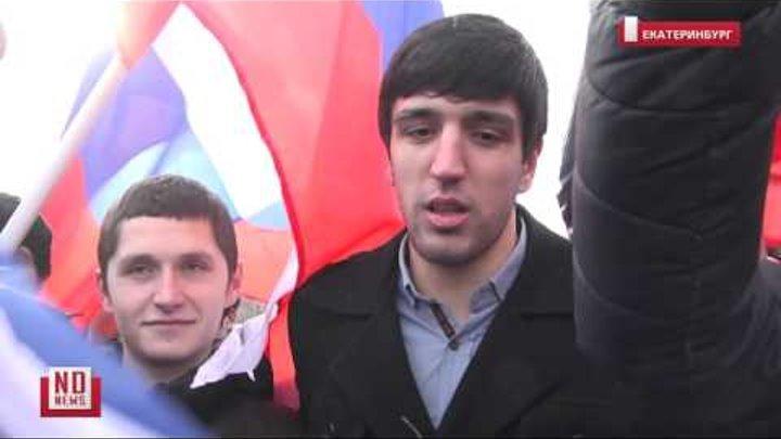 """Участники """"Крымского"""" митинга не смогли рассказать о Крыме"""