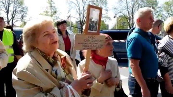 9 Мая в Лиепае Латвия