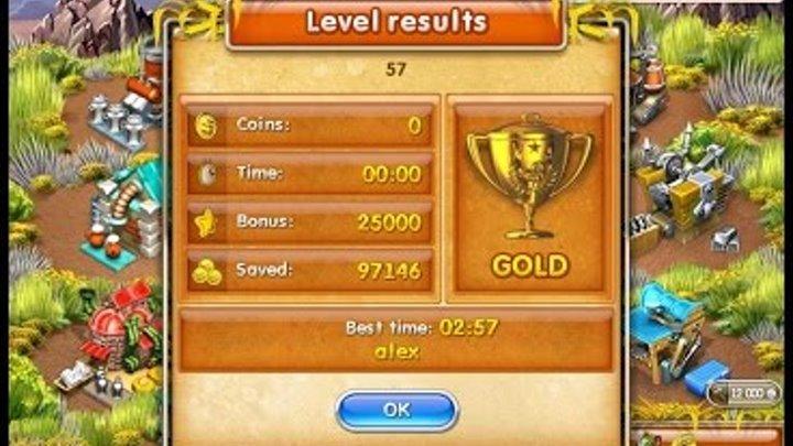 Farm Frenzy 3 American Pie (level 57) only GOLD Веселая ферма 3 Американский пирог Уровень 57 Золото