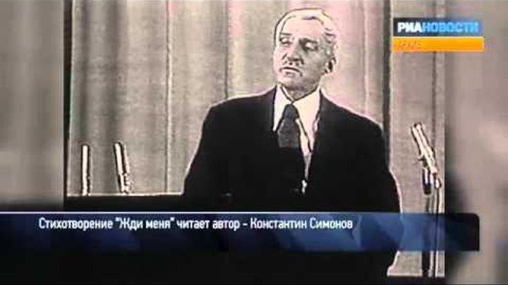 Архивные кадры к годовщине начала ВОВ