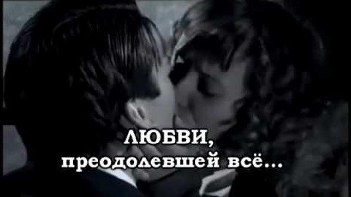 """Буктрейлер к книге Ю. Семенова """"Пароль не нужен""""."""