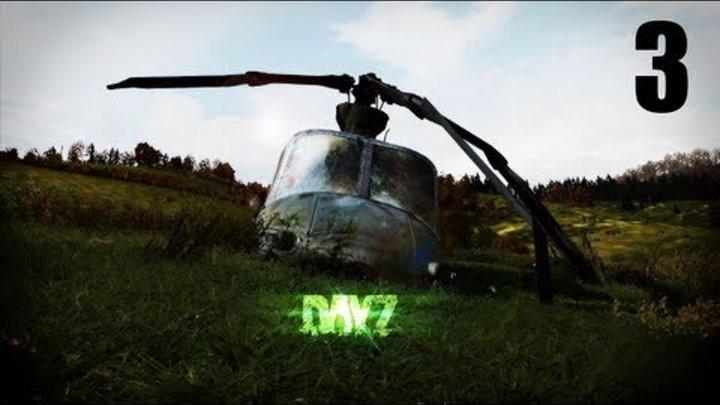 Day Z - Сезон «Большая охота» : Часть 3 — Вид сверху лучше