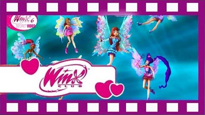 Винкс Клуб Мификс Полная Версия , Полностью HD Итальянская Озвучка (Italiano)