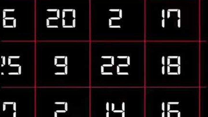 Переносная шифровальная машина «Эни́гма» | Криптография | Программирование (часть 6)
