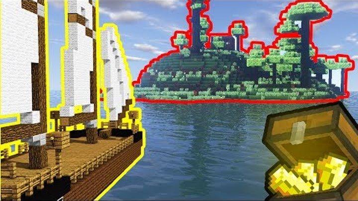 ЛЕТНИЕ ПРИКЛЮЧЕНИЯ с ЭМИРАЛЬДОМ в МАЙНКРАФТ - СОКРОВИЩЕ ПИРАТОВ | ВЫЖИВАНИЕ НА ОСТРОВАХ в Minecraft