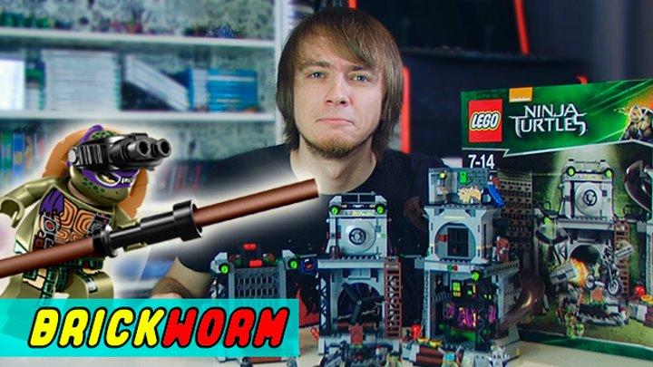 Brickworm • LEGO Turtle Lair Invasion (Черепашки-ниндзя) - Brickworm