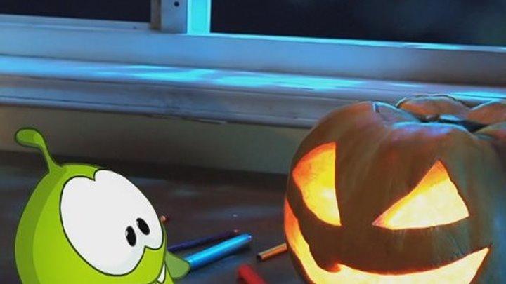 Приключения Ам Няма • Приключения Ам Няма: Хэллоуин (Эпизод 5, Cut the Rope)