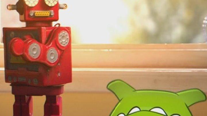 Приключения Ам Няма • Приключения Ам Няма: Друг робот (Эпизод 10, Cut the Rope)