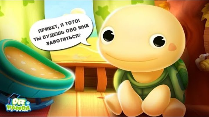 Носики Курносики • Черепашка Тото и домик на дереве - Развивающий мультик Доктор Панда Dr Panda