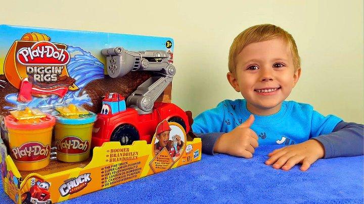 Носики Курносики • Пожарная машинка Play Doh и малыш Даник. Лепим пластилином Плей До