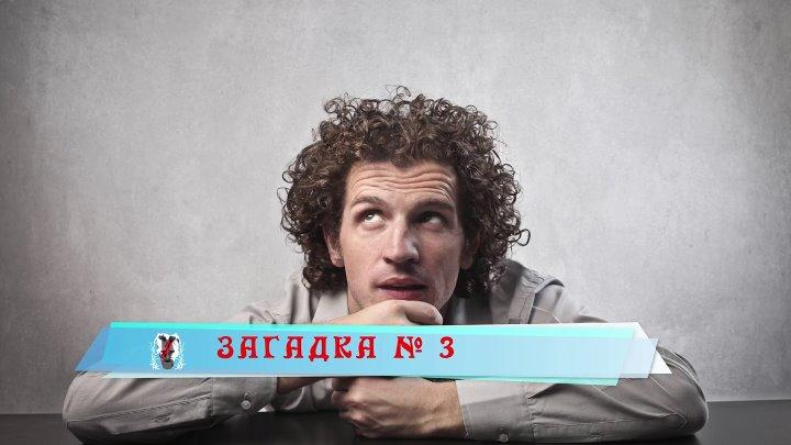 Альба • 6 ЗАГАДОК, Что взорвут ТВОЙ МОЗГ БАБАХ