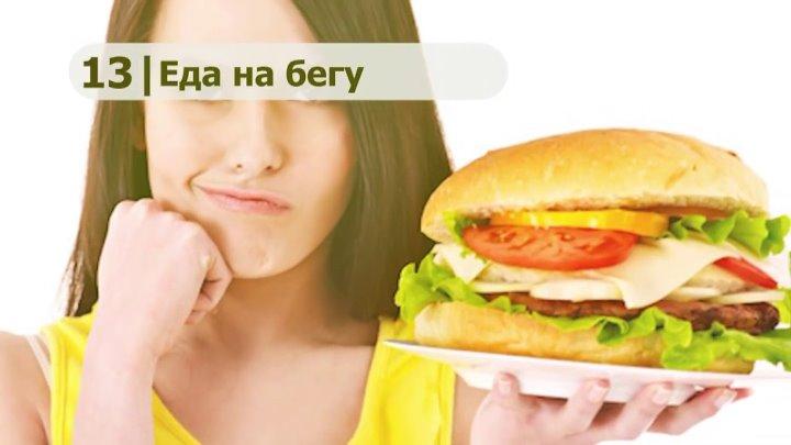 Альба • 22 ПРОДУКТА, которые ВЫ едите НЕПРАВИЛЬНО