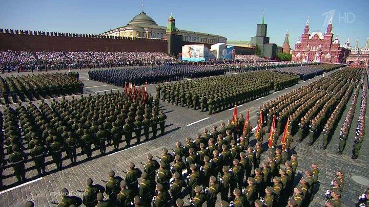 Военный Парад, посвященный 71-й годовщине Великой Победы. Полная версия