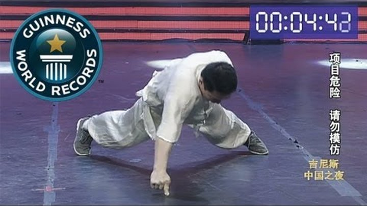 Most one finger push ups in 30 seconds -- Video of the Week 21st March -- Guinness World Records