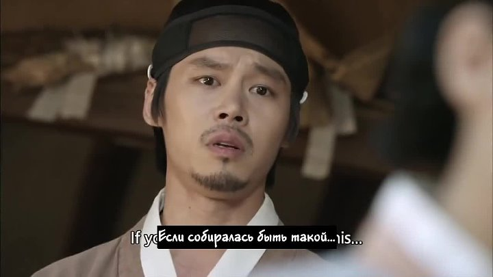 [рус суб] The Tale of the Bookworm _ The Search for Battle (Drama Special 2014.1