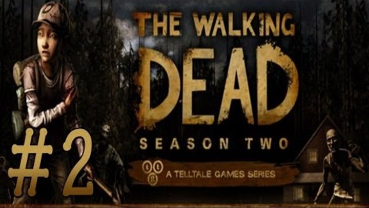 Прохождение The Walking Dead Season 2, Злой Пес (2).