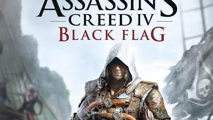 Прохождение Assassins Creed IV Black Flag - 7 серия [Остров Аббако]