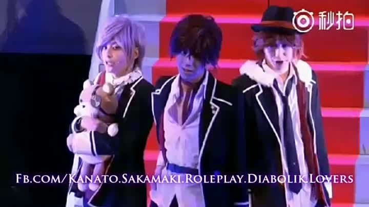 Diabolik Lovers Stage Play Clip - Mister Sadistic Night [舞台 ディアボリックラヴァーズ]