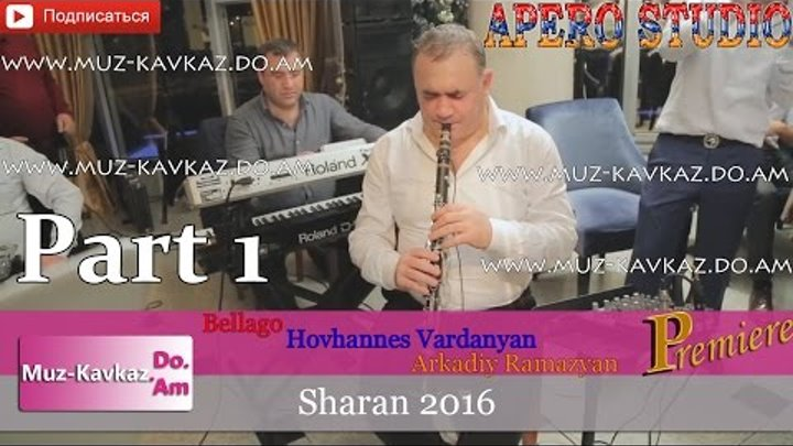 Bellago & Hovhannes Vardanyan & Arkadiy Ramazyan - Sharan 2016 PART 1 [A.S] (www.muz-kavkaz.do.am)
