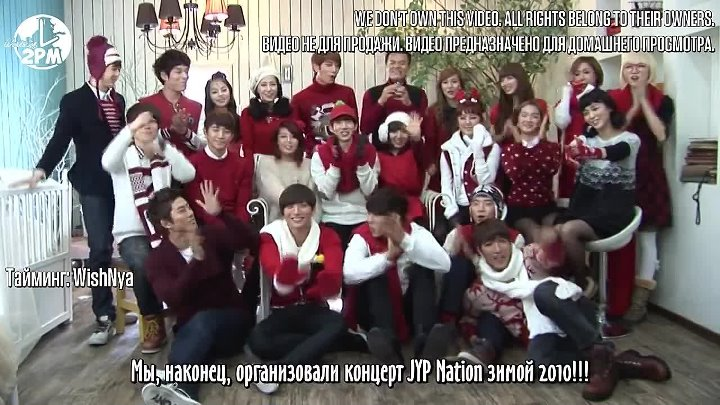 [Special Clip] 2010 Its JYP Nation! (русс. саб)