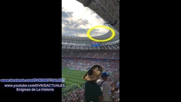 Aparece OVNI partido Mexico 1 vs Alemania 0 Rusia 2018▬UFO in game Mexico vs Germany world cup 2018