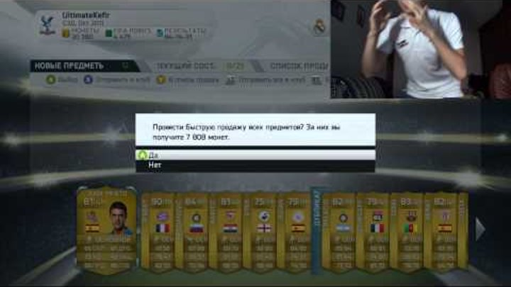 FIFA 14 | BEST PACK ON MY CHANNEL | RIBERY