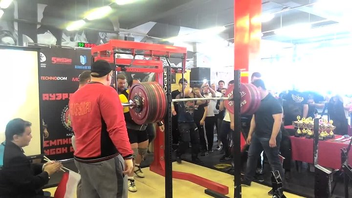 Malanichev Squat 480KG (1058,22 lbs) All-time RECORD!