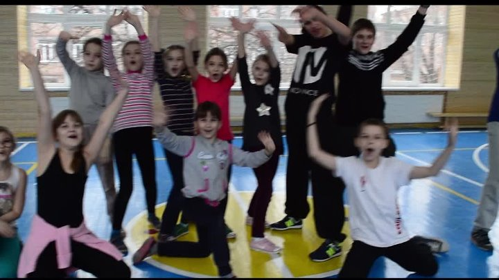 MAX DANCE Super Team 14 школа
