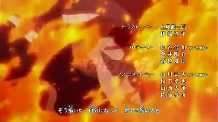 Fairy Tail OP 15 - Хвост Феи опенинг 15 - Фейри Тейл (2 сезон) OP 1 (Брини Сэм Russian TV-Version)