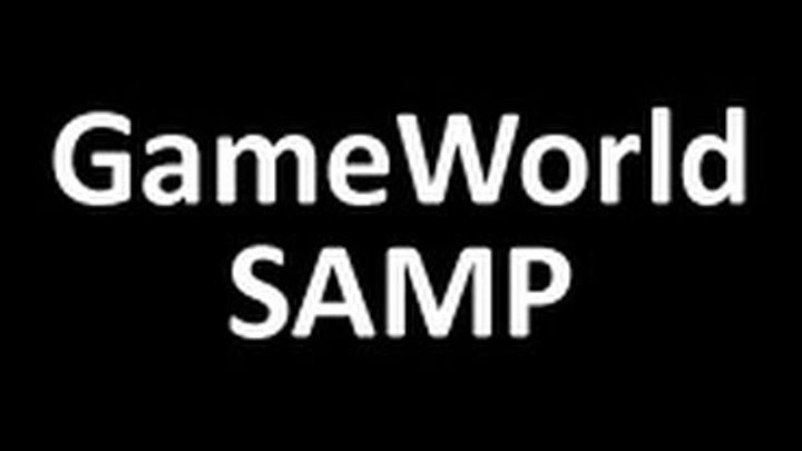SAMP Game World | 1 Серия - СТРАПОН ЕБ***Й |